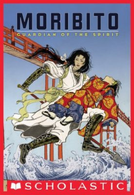 Cover of Moribito by Nahoko Uehashi; a Japanese woman in warrior garb holds a boy in one arm and a sword in another. She is looking off to her right. A bridge is in the background.